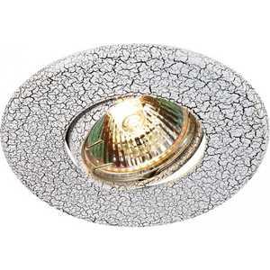 Точечный поворотный светильник Novotech 369711