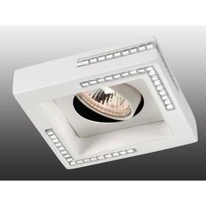 цены Точечный поворотный светильник Novotech 369843