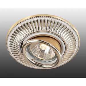 цена Точечный поворотный светильник Novotech 369859
