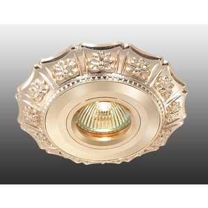 Точечный светильник Novotech 369935 встраиваемый спот точечный светильник novotech vintage 369935
