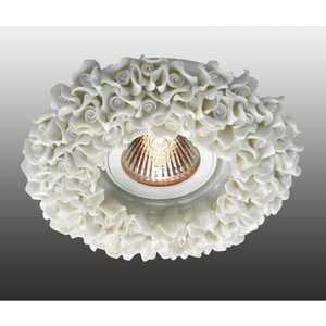 Точечный светильник Novotech 369948