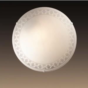 Настенный светильник Sonex 1203/M кольца