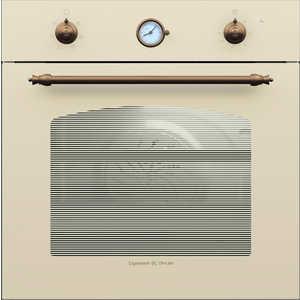 Электрический духовой шкаф Zigmund-Shtain EN 104.611 X направляющие dorlink