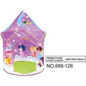 Палатка игровая Shantou Gepai Маленькие волшебники 889-128B