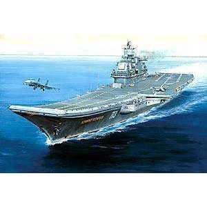 Звезда Подарочный набор Модель Авианосец Адмирал Кузнецов 9002П