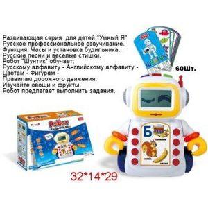 Shantou Gepai Робот развивающий Шунтик, русская озвучка ZYE-E0024