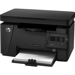 HP LaserJet Pro M125ra (CZ177A) куплю скутер 125 см куб б у
