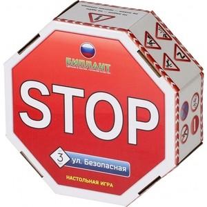 Биплант Настольная игра Ул. Безопасная 10029 игра настольная stupid casual дорожно ремонтный набор
