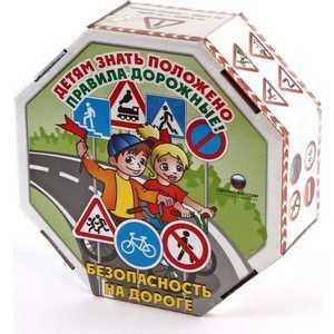 Биплант Настольная игра Безопасность на дороге 10033 ролевые игры спектр игра дорожные знаки
