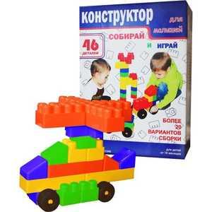 Игрушкин Конструктор для малышей 46 деталей 14016