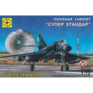 Моделист Модель самолет палубный самолет Супер Этандар, 1:72 207215 билет на самолет москва барнаул