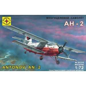 Моделист Модель многоцелевой самолет Ан-2 ,1:72 207218