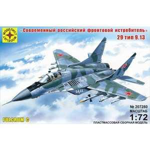 Моделист Модель Современный российский фронтовой истребитель, 1:72 207280 цены