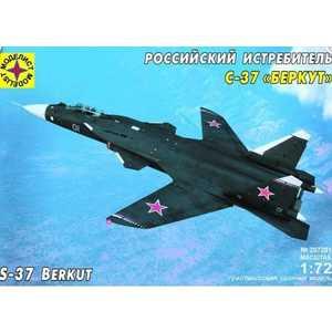 Моделист Модель Российский истребитель С-37 Беркут, 1:72 207281 сборные модели bandai sw сборная модель истребитель tie fighter 1 72