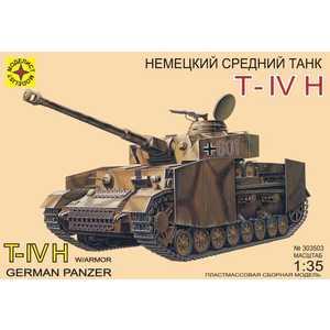 Моделист Модель Немецкий танк T-IV H, 1:35 303503 моделист модель танк пантера d 1 35 303550 page 4