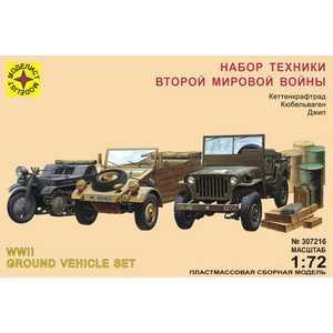 Моделист Модель Набор техники Второй мировой войны, 1:72 307216