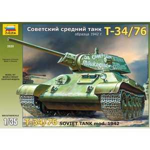 Звезда Модель Танк Т-34/76 образца 1942 г. 3535