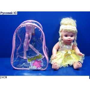 Shantou Gepai Кукла Алина озвученная, 24см. 5251