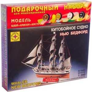 Моделист Модель китобойное судно Нью Бедфорд, 1:200 ПН120005