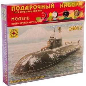 Моделист Модель атомный подводный крейсер Омск, 1:700 ПН170074