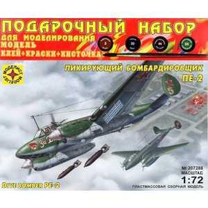 Моделист Модель Пикирующий бомбардировщик Пе-2, 1:72 ПН207288 самолёт моделист палубный супер этандар 1 72 207215