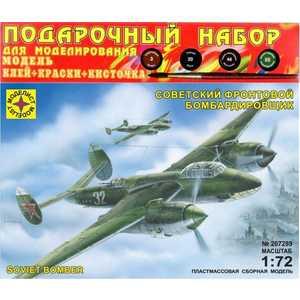 Моделист Модель Советский фронтовой бомбардировщик, 1:72 ПН207289 борис сурис фронтовой дневник