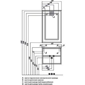 Зеркало Акватон Римини 60 (1A177602RN010) акватон римини 80 белая