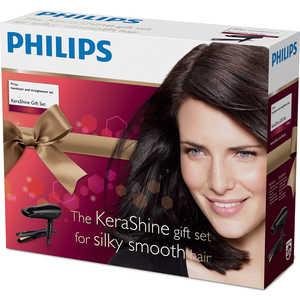 Фен Philips HP 8646/00