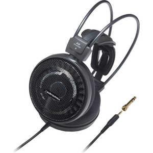 Наушники Audio-Technica ATH-AD700X охватывающие наушники audio technica ath ad700x black