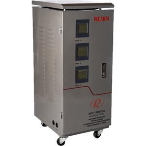 Стабилизатор напряжения Ресанта АСН- 15 000/3-Ц стабилизаторы напряжения ресанта стабилизатор асн 8 000 1 ц ресанта