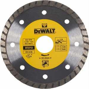 Диск алмазный DeWALT 125х22.2мм Турбо (DT 3712)