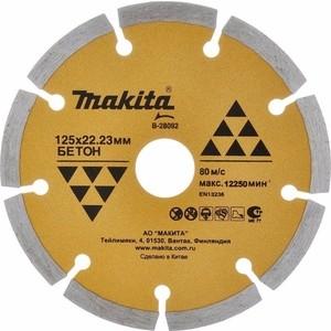 Диск алмазный Makita 125х22.2/20мм Economy (B-28092)