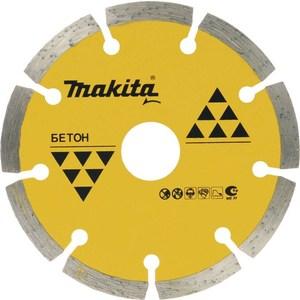 Диск алмазный Makita 150х22.2мм Economy (B-28101)