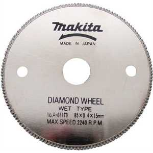 Диск алмазный Makita 85х15мм (A-07179)