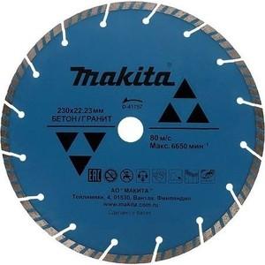Диск алмазный Makita 230х22.2мм Эконом (D-41757) шлифкруг алмазный makita 100мм к100 d 15590