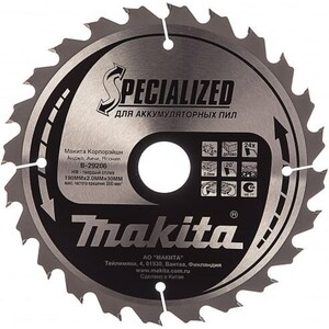 Диск пильный Makita 190х30мм 24зуба Premium (B-29206)