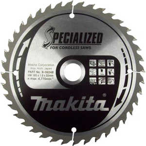 Диск пильный Makita 165х20мм 24зуба (B-31158)