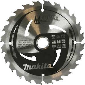 Диск пильный Makita 235х30мм 20зубьев M-Force (B-31382)