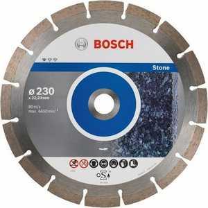 Диск алмазный Bosch 230х22.2 мм 10 шт Standard for Stone (2.608.603.238)