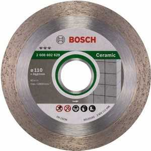 Диск алмазный Bosch 110х22.2 мм Best for Ceramic (2.608.602.629)