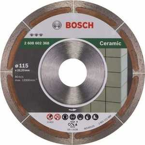 Диск алмазный Bosch 115х22.2 мм Best for Ceramic Extraclean (2.608.602.368)