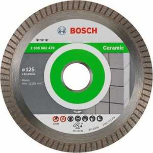 Диск алмазный Bosch 125х22.2 мм Best for Ceramic Extra-Clean Turbo (2.608.602.479)