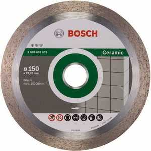 Диск алмазный Bosch 150х22.2 мм Best for Ceramic (2.608.602.632)