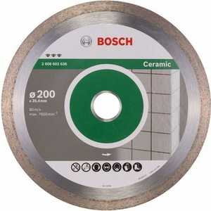 Диск алмазный Bosch 200х25.4 мм Best for Ceramic (2.608.602.636)
