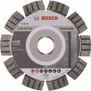 Диск алмазный Bosch 125х22.2 мм Best for Concrete (2.608.602.652)