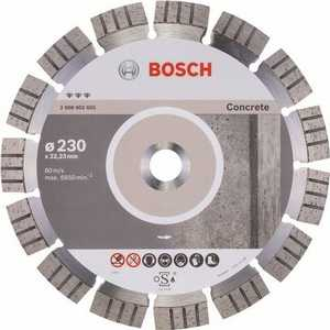 Диск алмазный Bosch 230х22.2 мм Best for Concrete (2.608.602.655)