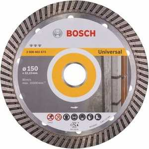 Диск алмазный Bosch 150х22.2 мм Best for Universal Turbo (2.608.602.673)
