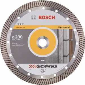 Диск алмазный Bosch 230х22.2 мм Best for Universal Turbo (2.608.602.675)