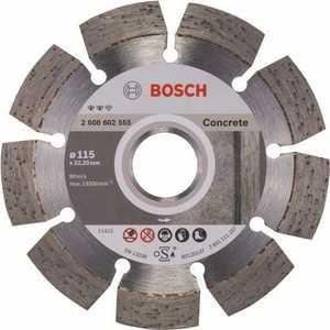 Диск алмазный Bosch 115х22.2 мм Expert for Concrete (2.608.602.555)