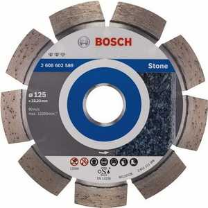 Диск алмазный Bosch 125х22.2 мм Expert for Stone (2.608.602.589) круг алмазный bosch expert for stone 230x22 сегмент 2 608 602 592